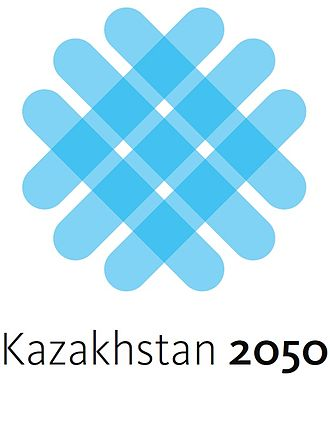 Nursultan Nazarbayev - Kazakhstan 2050 Strategy logo