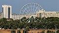 Kazan Kyrlay Park of Attractions remote view 08-2016.jpg