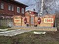 Kazanskoye, Moskovskaya oblast', Russia - panoramio.jpg