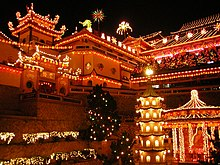 chinese new year in kobe japan temple at night illuminated with light from decorations