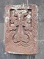 Kecharis Monastery (khachkar) (1).jpg