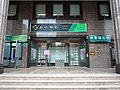Keelung Branch, Land Bank of Taiwan 20190126.jpg