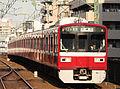 Keikyu1500 1719.jpg