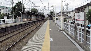 Shibasaki Station - Platforms of Shibasaki Station in July 2013