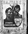 Keleti Arcvonal Bajtársi Szövetség 1944-es plakátja Fortepan 72746.jpg