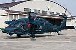 Ken H. 'Hero 576' - JASDF SH-60J (5053779863).jpg