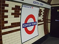 Kentish Town stn Northern roundel.JPG