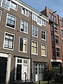 Kerkstraat 29 Amsterdam.jpg