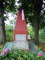 Khmeliv Vol-Volynskyi Volynska-brotherly graves of soviet warriors-details.jpg