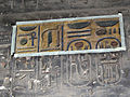 KhonsuTemple-Karnak-Restoring-2.jpg
