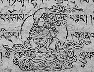 Khrums-smad. God of Tibetan lunar mansion.jpg