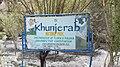 Khunjerab National Park sign.jpg