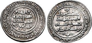 Khusrau Shah Justanid king