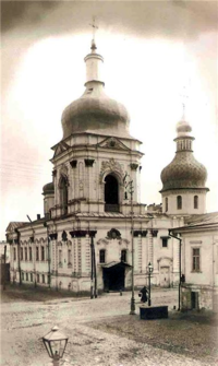 Kiev-Constantin-Helen-Church.png