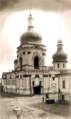 Kiev-Constantin-Helen-Church.png