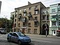Kiev. August 2012 - panoramio (77).jpg
