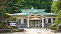 Kinosaki mandarayu2816.jpg