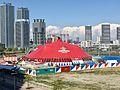Kinoshita-circus in Yokohama 2017-02.jpg