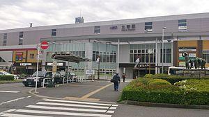 北野站 (东京都)