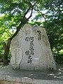 Kiyomizu-dera National Treasure World heritage Kyoto 国宝・世界遺産 清水寺 京都148.jpg