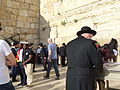 Klagemauer, Jerusalem.JPG