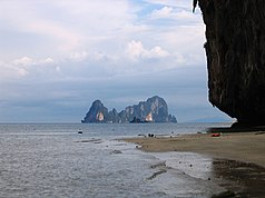 View of Koh Phetra from Koh Lao Liang Nuea
