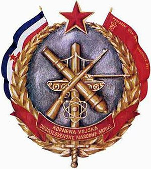 Koča Popović - Yugoslav Ground Forces emblem