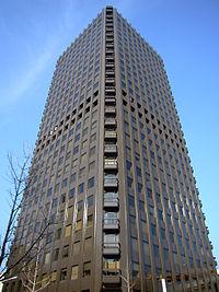 Kobe Commerce Industry and Trade Center Building01s5s2816.jpg