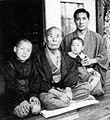 Koizumi family.jpg