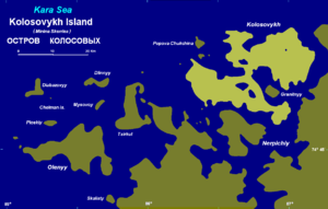 Kolosovykh Island - Image: Kolosovykh 5