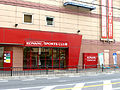 Konami Sports Club Ibaraki.JPG
