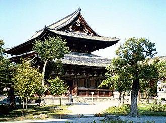Tō-ji - Image: Kondo, Toji a 087