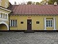Konstantynow-police-station-in palace-181007.jpg