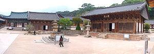 Tongdosa - Image: Korea Tongdosa 01