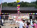 Korean.Folk.Village-Minsokchon-01.jpg