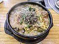 Korean Haejangguk.jpg