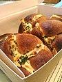 Korean cream cheese garlic bread.jpg