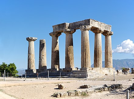 Temples were an innovation in the archaic period.  These columns are the remains of the Temple of Apollo at Corinth, the first Greek temple to be built in stone.[132]