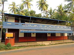 Kottapadi - Village bank in  Kottappadi