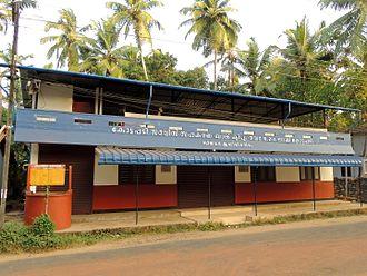 Kottapadi - Village bank in  Kottappadi