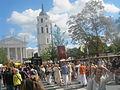 Krisna Worshipers in Sostinės dienos 2012.JPG