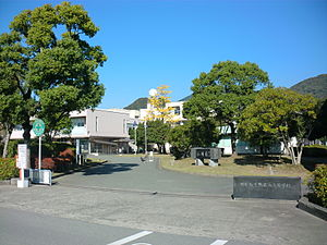 Kumamotonishi high school.JPG
