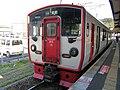 Kumoha 815-24 at Tsukumi Station.jpg