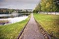 Kuopio - Savilahti and path.jpg