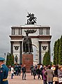 Kursk. Triumphal arch, monument to Georgy Zhukov P5090426 2475.jpg