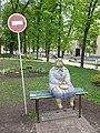 Kyiv Taras Shevchenko Park-04-2014-3.JPG