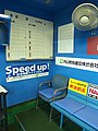 Kyocera Dome Osaka manager's seat in visitor's dugout.jpg
