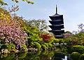 Kyoto To-ji Garten & Pagode 4.jpg