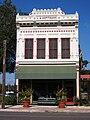 L.A. Hoffmann Building.JPG