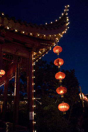 Montreal Botanical Garden - The Magic of Lanterns, The Chinese Garden